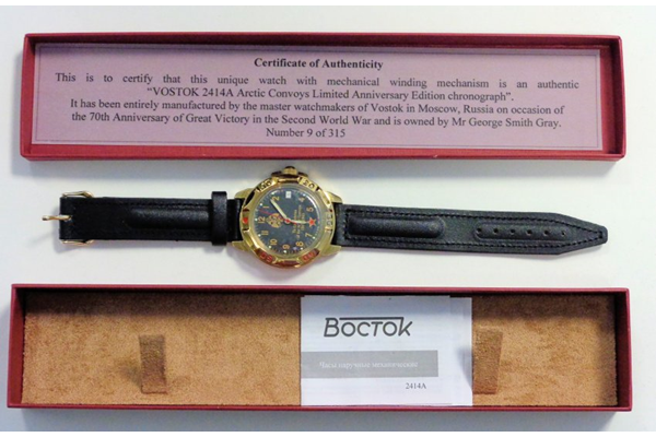 Chronograph watch awarded to Mr. George Smith Gray (1926-2016) by the Russian Government in recognition of his service on the Arctic convoys during the Second World War. - 2016.7.2 - © McLean Museum and Art Gallery, Greenock