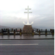 This memorial is located at Lyle Road, Lyle Hill, Greenock.